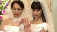 东京涩谷多对同性恋举办浪漫婚礼 150428