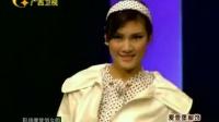 时尚中国 2011 时尚内衣秀 111008
