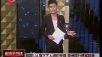 韩国S.M.旗下艺人纽约开唱  亚洲流行进军欧美[新娱乐在线] 在线欧美洲