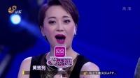 爱的礼物-山东卫视感恩妈妈特别节目 2016 歌曲《一路上有你》黄致列 04