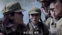 《三八线》34集预告片