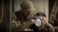 《三八线》36集预告片