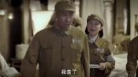 《三八线》37集预告片