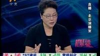 财经早班车 2010 中国证券报 新能源汽车扶持政策料将密集出台 100909 财经早班车