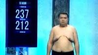 贵州卫视瘦身男女宣传片3