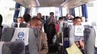 [拍客]国庆遂宁行大巴车遇美女导游真诚服务歌声送游客