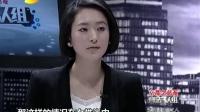 辨法三人组 2012