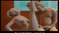 中国古代性文化大观之性与爱情
