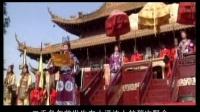 中国古代性文化大观之裸体艺术与野合图(下)