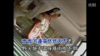 高胜美 青青河边草(HD高清)