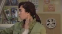 《一屋老友记》08集预告片