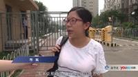 第49期:疲惫的河流--北京凉水河调查