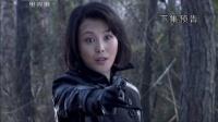 《绝地刀锋》36集预告片2