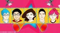 全娱乐早扒点 2015 6月 Miss A孟佳挑战蔡依林《舞��》 性感一字马吸眼球 150630