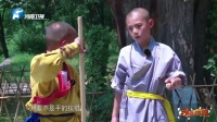 少林英雄 第一季 释小松回少林首当导师 遭众萌娃挑战 151218 少林英雄