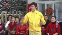 本山快乐营 2013 本山快乐营小年特别节目 130203 刘英嘴馋藏私钱被揭发