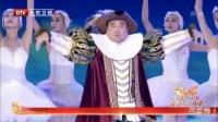 北京电视台春节联欢晚会 2016 芭蕾舞《天鹅湖》 那威 邱思婷 18