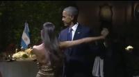 猪头传媒 2016 3月 奥巴马夫妇出席阿根廷国宴 与美女帅哥跳探戈 160324