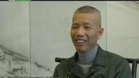 艺文中国 2011