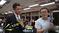 獵場 TV版 《獵場》探班:胡歌壁咚女粉絲 選拍檔霍建華袁弘難取舍