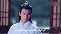 广式妹纸吐槽 2017 《青云志2》大结局 碧瑶复活和鬼厉成婚 04