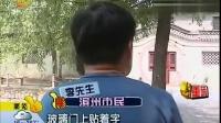 暗拍-足疗店小姐频繁暗示顾客嫖娼
