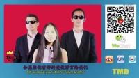 """【牛人】TMD逗你玩 2014 国外傻缺来中国街头扮""""保镖""""为路人保驾护航 28"""