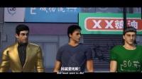 超神学院 02 凯特琳的追击 凯特琳的追击 页在线亚洲中文字幕第一页中文字幕相关视频