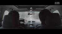 【HD】朴树-平凡之路MV(官方完整版)—音乐