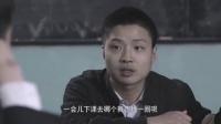 谢文东第二季09集