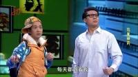 开心麻花街 2013 花絮集锦 131222 开心麻花街