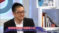 优酷名人坊 2011 新版《玉观音》播出 高云翔跳骚舞震惊饶敏莉