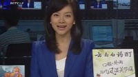 内衣秀 名模于娜来蓉讲时尚 110428 新闻现场