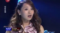 中国达人秀 第二季 草裙舞女孩 110508 中国达人秀 09