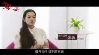 刘德华投资青春片 《初恋未满》制作特辑:我们的歌之数字篇