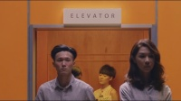 郁可唯《电梯》MV