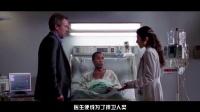 大咖剧星 2017 《豪斯医生》疼痛铸就他的魅力 29