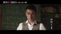 【风车·华语】陈洁仪献唱王凯林心如《嫌疑人x的献身》主题曲《清白》MV大首播—音乐