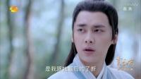 楊紫表達愛慕之情,李易峰一笑而退