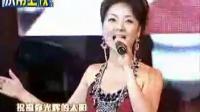 张燕-欢天喜地-东南劲爆音乐榜-超级明星美女主播古晓