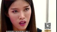 生活广角 2016 钢管舞娘的心酸 160930 气质美女为钢管舞正名