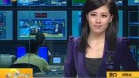 最美女教师张丽莉拟于30日实施第三次手术 20120530 第一时间