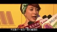 北美票房排行榜  2014 北美票房排行榜-中国女星的好莱坞酱油之路