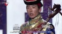 中国达人秀 第三季 呼伦青格力 111211 中国达人秀3