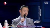 中国达人秀 第三季 人间蛇男 111218 中国达人秀3