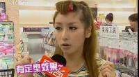 """今日印象 2010 晒太阳拍婚纱 上演""""搞笑片""""101005"""