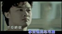 陈奕迅《爱情转移》