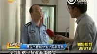 今日·登场:西安警方与小姐设局抓嫖 小姐照常营业