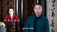 今波有话说 史上最全皇帝本纪第二十三弹:汉成帝刘骜 一代颜王的风流史