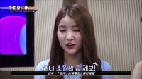 THE SHOW韩秀榜 2016 THE SHOW韩秀榜 160712 顶级女团性感舞蹈首秀